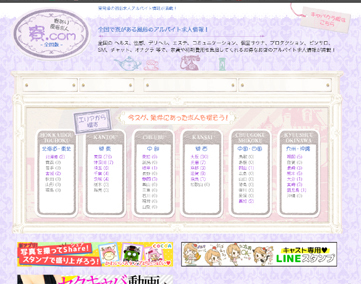 寮.com