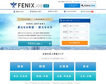 FENIX JOB