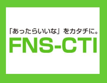 FNS-CTI