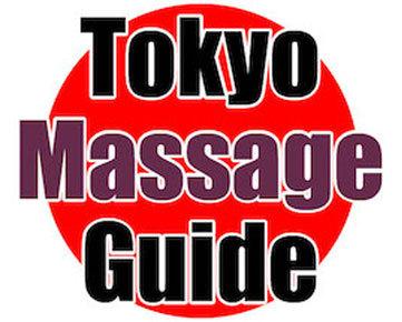 Tokyo Massage Guide