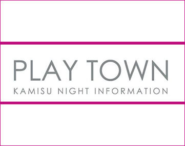 PLAY TOWN
