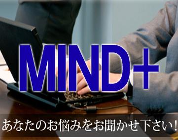 MIND+
