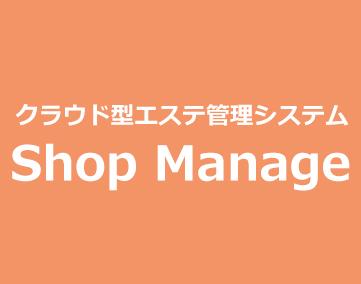 Shop Manage