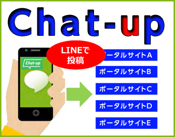 Chat-up(チャットアップ)