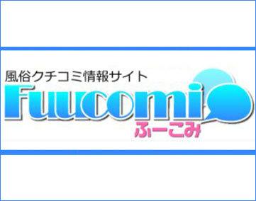 Fuucomi -ふーこみ-