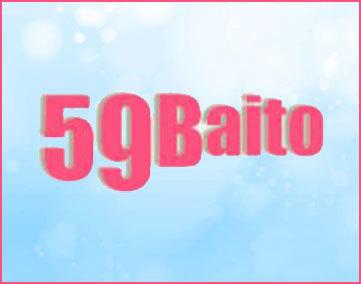 59Baito