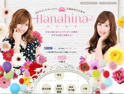 hanahina
