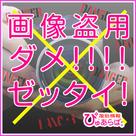 【ぴゅあらば】「画像盗用」ダメ!ゼッタイ!!対応レギュレーションの変更のお知らせ