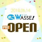 【働こWASSE!(ワッセ)】プレオープン!