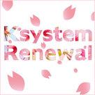 【ksystem】リニューアルし、旧管理画面が使用できなくなります!