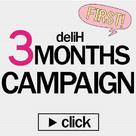 【デリエッチ】初回3ヶ月掲載キャンペーン