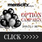 【メンズシティ】11月1日(木)より、オプションキャンペーン開催!!