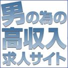 【男ワーク】お店更新機能追加~☆