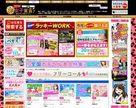 【365日マネー女子宣言!】京橋、梅田、難波、SEO上位表示のご報告!