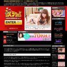 【フーゾクDX】写メ日記同時投稿機能「TMnet」対応のお知らせ