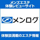 【メンログ】新規&復活掲載キャンペーン!