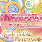 【モモコちゃんねる】[関東エリア]4月限定新規&復活キャンペーン