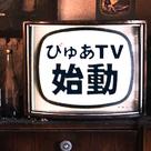 【ぴゅあらば】業界初!?テレビ番組放映のお知らせ