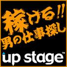【アップステージ】原稿管理強化のお知らせ