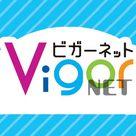 【Vigor】本誌リニューアル!